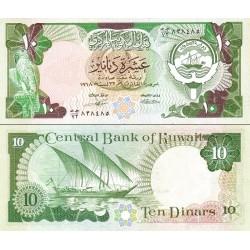 اسکناس 10 دینار - کویت 1991 کیفیت VF
