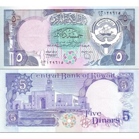 اسکناس 5 دینار - کویت 1991 کیفیت EF