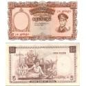 اسکناس 5 کیات - برمه 1958  اثر منگنه دارد کیفیت 98%