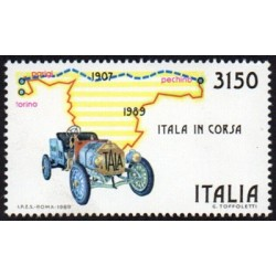 1 عدد تمبر رالی پاریس - بیجینگ - ایتالیا 1989 قیمت 7 دلار
