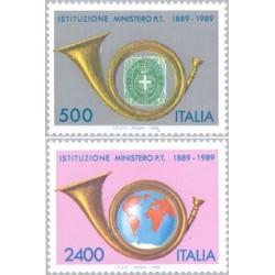 2 عدد تمبر صدمین سال تاسیس وزارت پست - ایتالیا 1989 قیمت 7 دلار