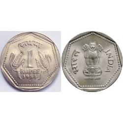 سکه 1 روپیه - نیکل مس - هندوستان 1984 غیر بانکی