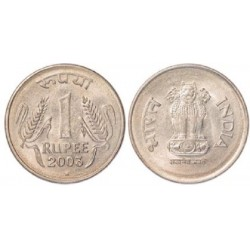 سکه 1 روپیه - فولاد ضد زنگ - هندوستان 2003 غیر بانکی