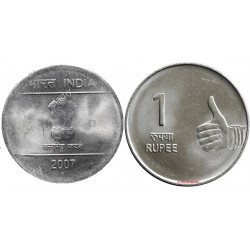سکه 1 روپیه - فولاد ضد زنگ - هندوستان 2007 غیر بانکی