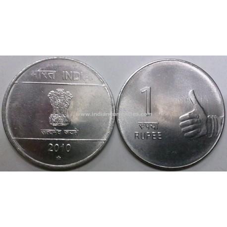 سکه 1 روپیه - فولاد ضد زنگ - هندوستان 2010 غیر بانکی