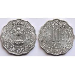 سکه 10 پیسه - آلومنیوم - هندوستان 1973 غیر بانکی