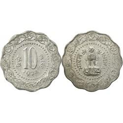سکه 10 پیسه - آلومنیوم - هندوستان 1978 غیر بانکی