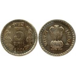 سکه 5 روپیه - نیکل مس - هندوستان 2001 غیر بانکی