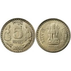 سکه 5 روپیه - نیکل مس - هندوستان 2003 غیر بانکی
