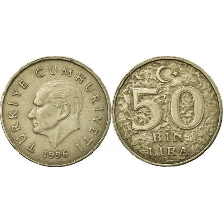سکه 50000 لیر - مس نیکل روی - ترکیه 1996 غیر بانکی