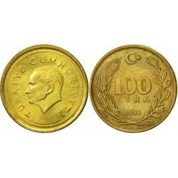 سکه  100 لیر - الومینیوم برنز - ترکیه 1990 غیر بانکی