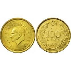 سکه  100 لیر - الومینیوم برنز - ترکیه 1991 غیر بانکی
