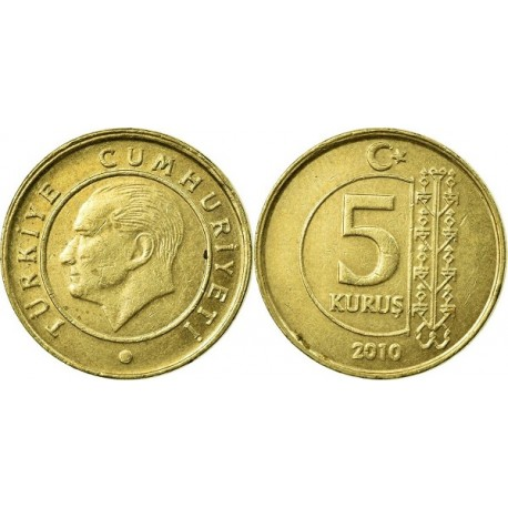 سکه 5 کروز - نیکل مس - ترکیه 2010 غیر بانکی