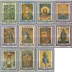 11 عدد تمبر سال مقدس - تابلو نقاشی - واتیکان 1974