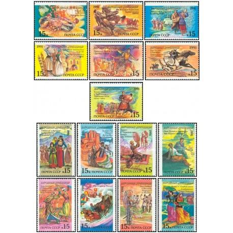 15 عدد تمبر جشنهای محلی - شوروی 1991