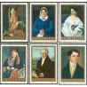 6 عدد تمبر پرتره های قرن نوزدهم  - تابلو نقاشی  - یوگوسلاوی 1971