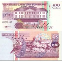 اسکناس 100 گولدن - سورینام 1998
