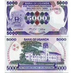 اسکناس 5000 شلینگ - اوگاندا 1986