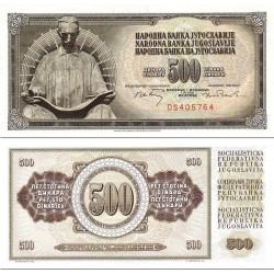 اسکناس 500 دینار - نیکولای تسلا - یوگوسلاوی 1970 بدون نخ امنیتی