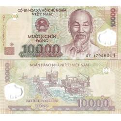 اسکناس پلیمر 10000 دونگ - ویتنام 2017 دو رقم اول سریال سال انتشار