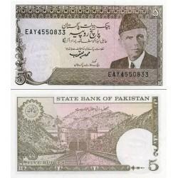 اسکناس 5 روپیه - امضا محمد یعقوب - پاکستان 1997 -99% توضیح دارد