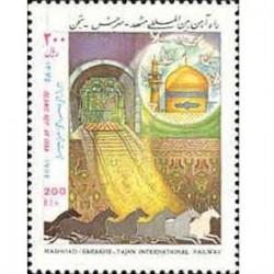 2726 راه آهن مشهد - سرخس -تجن 1375