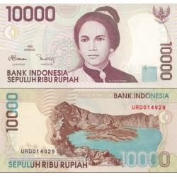 اسکناس 10000 روپیه - اندونزی 1999