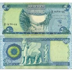 اسکناس 500 دینار - عراق 2004