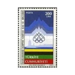1 عدد تمبر 92مین نشست کمیته بین المللی المپیک - استانبول  - ترکیه 1987 قیمت 1.7  دلار