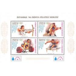سونیرشیت  صدمین سالگرد بازیهای المپیک مدرن و نمایشگاه بین المللی تمبر - ترکیه 1996 قیمت 7  دلار