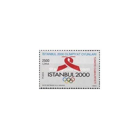 1 عدد تمبر پیشنهاد میزبانی استانبول برای بازیهای المپیک تابستانی 2000 - ترکیه 1993