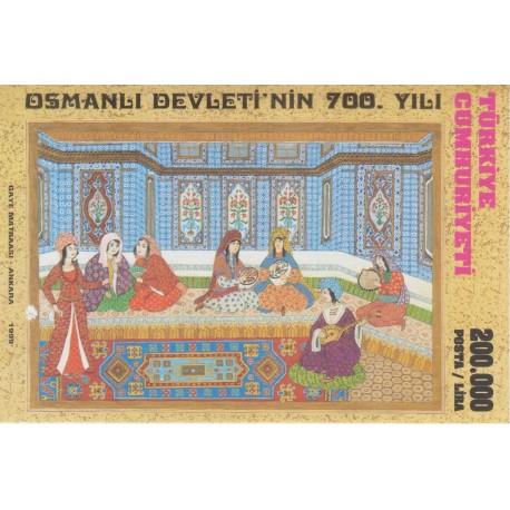 سونیرشیت هفتصدمین سال بنیانگذاری امپراطوری عثمانی -نقاشی مینیاتور - 2 - ترکیه 1999