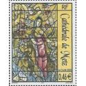 1 عدد تمبر کلیسای متز - تابلونقاشی - فرانسه 2002