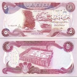 اسکناس 5 دینار - عراق 1982 - 99%