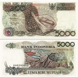 اسکناس 5000 روپیه - اندونزی 1999کیفیت 98% دارای یک لک زرد کوچک در حاشیه