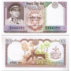اسکناس 10 روپیه - نپال 1979