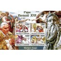 سونیرشیت پاپ بندیکت شانزدهم  -  نقاشیهای میکلانژ - بروندی 2011 قیمت 12 دلار