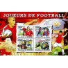 سونیرشیت فوتبالیستها - تی یری هانری - مسی - رونالدو - کاکا - فابرگاس - بروندی 2011 قیمت 12 دلار