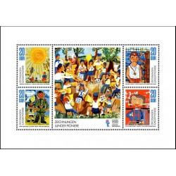 مینی شیت نقاشی کودکان - جمهوری دموکراتیک آلمان 1974
