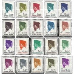 20 عدد تمبر سری پستی - پرزیدنت سوکارنو - اندونزی 1966 قیمت 6 دلار