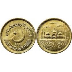 سکه 2 روپیه - نیکل برنج -  پاکستان 2001 غیر بانکی