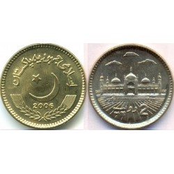 سکه 2 روپیه - نیکل برنج -  پاکستان 2006 غیر بانکی