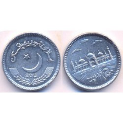 سکه 2 روپیه - آلومینیم -  پاکستان 2011 غیر بانکی