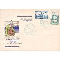 پاکت مهر روز مقبره مولانا جلال الدین رومی - قونیه - ترکیه 1957