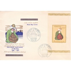 پاکت مهر روز هفتصد و پنجاهمین سالگرد تولد مولانا - ترکیه 1957