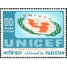 1 عدد تمبر 25مین سالگرد بونیسف - UNICEF - پاکستان 1971