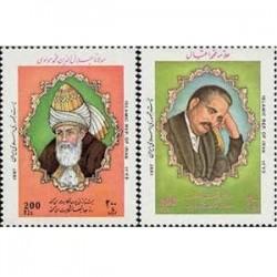 2767 بزرگداشت مولانا و اقبال 1376