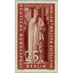 1 عدد تمبر جلسه سالانه شورای فرهنگی آلمان شرقی - برلین آلمان 1957 با شارنیه