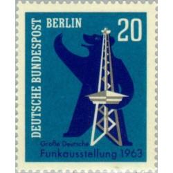 1 عدد تمبر نمایشگاه رادیو - برلین آلمان 1963