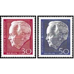2 عدد تمبر پرزیدنت هاینریش لوبکه - برلین آلمان 1967
